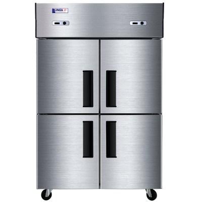 星星(XINGX)商用双温厨房冰箱奶茶店烘焙店用四门不锈钢立式冰柜BCD-860Y