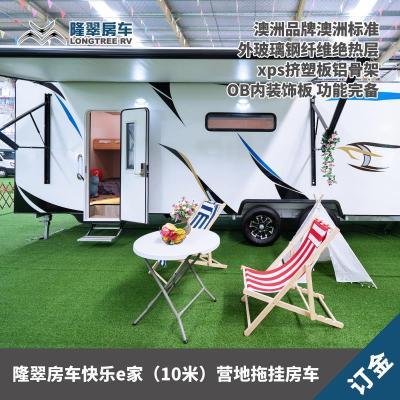 隆翠房車:訂金:快樂E家(10米) 市場指導價28.8萬元 預付999元抵購車款9999元