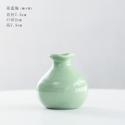 【花蕊瓶-梅子青】 小 水培小花瓶清新水養綠蘿瓶子陶瓷家居裝飾擺件花器插花器皿小花插【定制】