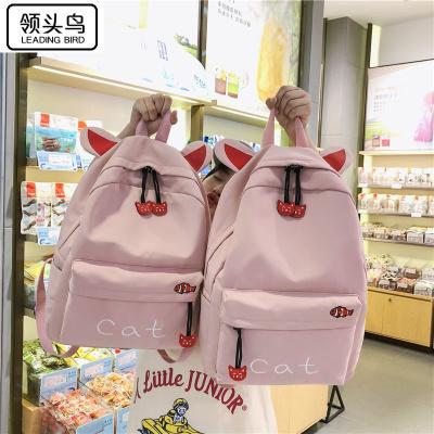 領頭鳥 ins書包女高中韓版中學生初中生少女大容量小清新森系背包雙肩包