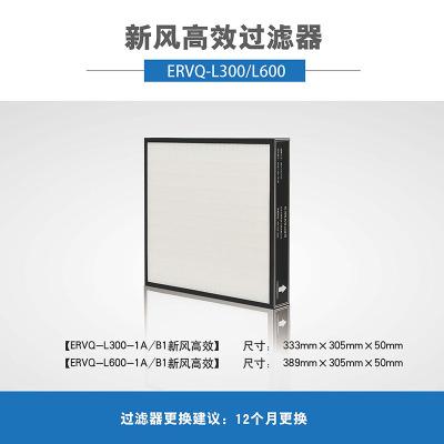 ERVQ-L300-1A/B1新風高效