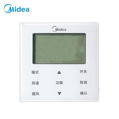 美的(midea)中央空調線控器KJR-90W/BK普通控制面板 液晶顯示 一鍵26℃