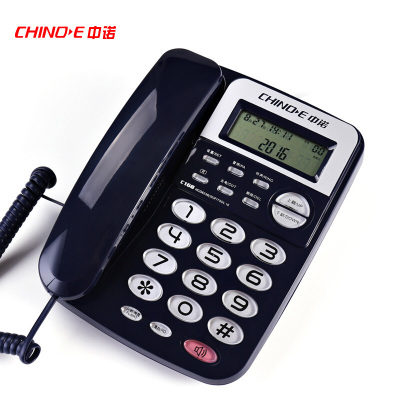 中诺(CHINO-E)C168电话机座机固定电话办公家用R键转接一键重拨免电池双接口 宝蓝色