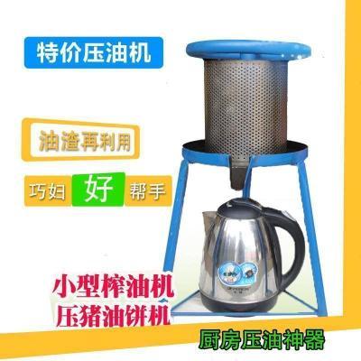 2020新鐵質小型家用壓油機榨油機手動豬油渣機榨汁渣餅油脂壓榨機