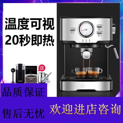 咖啡機家用小型意式妖怪半全自動蒸汽式打奶泡