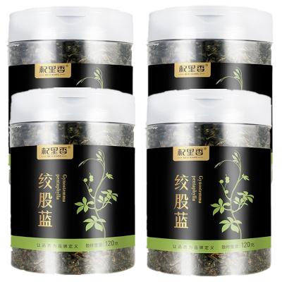 杞里香 養生茶飲 陜西平利新茶 深山嫩葉絞股藍龍須茶120g/罐*4