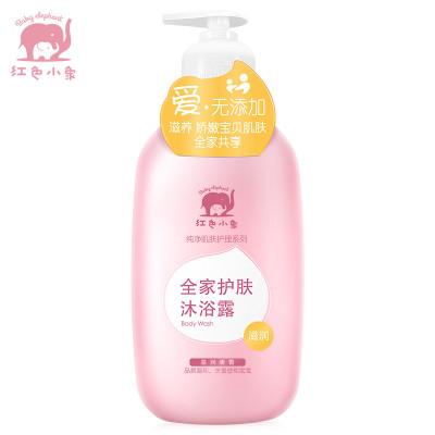紅色小象全家護膚沐浴露(滋潤)530ml