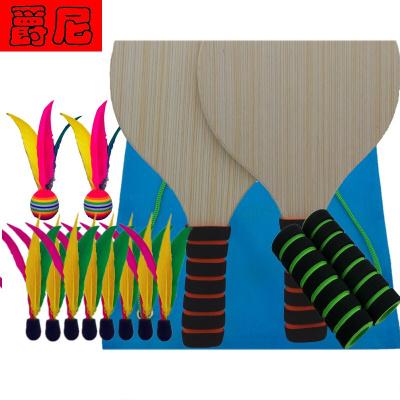 板羽球拍加厚橡木板球拍板羽1套加10球加拍包三毛球运动健身