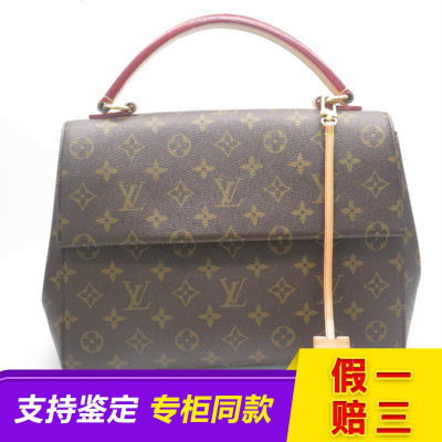 【二手9成新】路易威登LOUIS VUITTON/CLUNY中号手袋-LVMongr