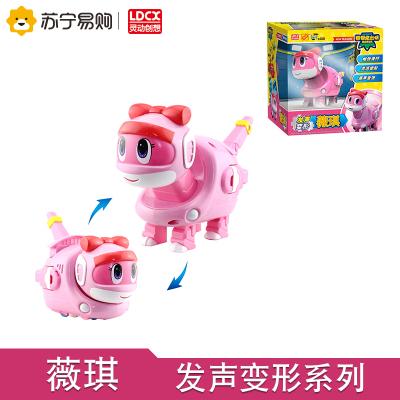 靈動創想(LDCX)幫幫龍出動 幼兒早教益智兒童玩具變形機器人 幫幫龍發聲變形系列-薇琪5904
