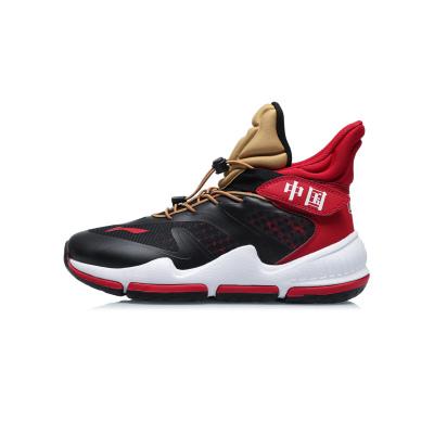 李寧童鞋籃球鞋男大童2020新款猛禽圓頭青少年鞋子中幫運動鞋