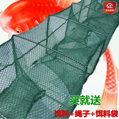 蝦籠捕蝦網捕魚籠漁網魚網捕蝦籠自動折疊螃蟹籠泥鰍黃鱔籠龍蝦網
