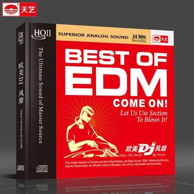 天艺唱片欧美DJ 风靡HQCDII 的士高 摇滚发烧高品质音乐CD光盘
