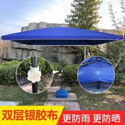 大號戶外遮陽傘擺攤傘太陽傘庭院傘雙層四方傘沙灘傘3米大型雨傘