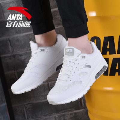 ANTA安踏男鞋氣墊鞋運動鞋2020春季新款減震透氣健身跑步鞋旅游綜合訓練男士休閑鞋半掌氣墊鞋11637776