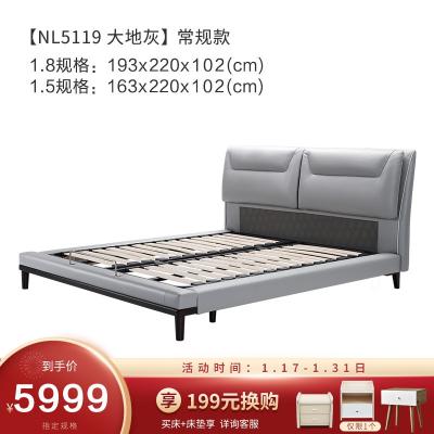顾家家居 现代简约真皮床欧式主卧1.8 1.5米双人床 890