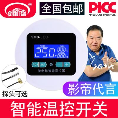 数显智能温控仪温度控制器单显示数字高精度液晶LCD圆形温度控制-液晶款5KW磁性头