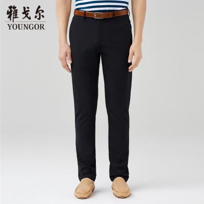 Youngor/雅戈爾男裝商務正裝化纖面料修身剪裁優雅素色黑色褲子011AWY