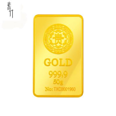 (付款4天內發貨)素竹 足金AU9999 貴字 投資禮品金條 50克