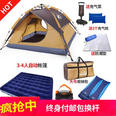 帳篷戶外3-4人全自動家用防暴雨加厚防雨2雙人野營野外露營賬蓬