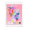 2018款 Apple iPad 9.7英寸 128GB WIFI版 平板电脑 MRJP2CH/A 金色