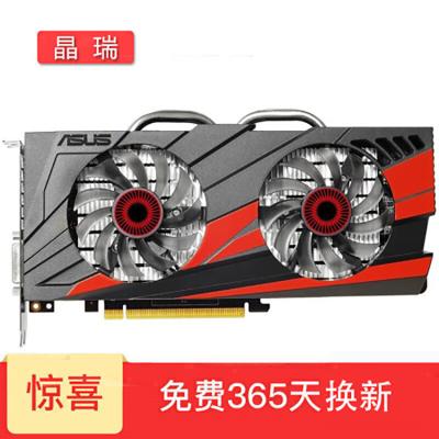 【二手9成新】華碩 GTX 960 2G 臺式電腦主機游戲顯卡 吃雞 LOL 地下城 圖形設計 華碩GTX 960 2G
