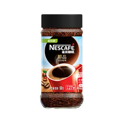 雀巢(Nestle)醇品黑咖啡 50g瓶装 冲调饮品