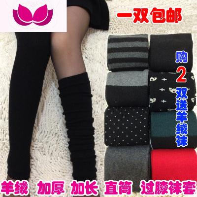 秋冬羊絨襪套加厚加長保暖過膝女長筒護腿套防滑腳套靴套堆堆襪子