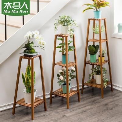 木馬人 創意客廳木質花架室內花架多層實木陽臺花盆架花架子 MUMAREN 簡約現代 竹質