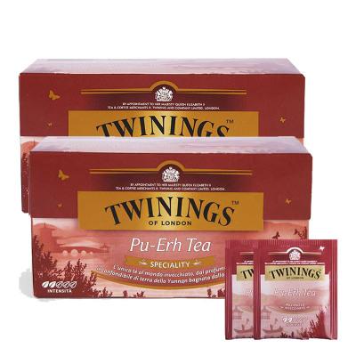 英國川寧(TWININGS)精品普洱 云南優質茶種 無添加進口茶葉袋泡茶包袋裝25包*2g*2盒