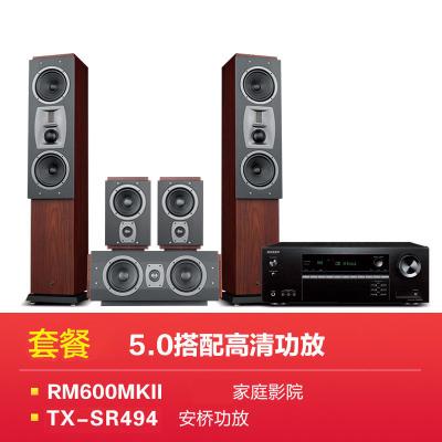 Hivi/惠威 rm600MKII 5.0+494家庭影院家用音响套装客厅5.1环绕木质音箱
