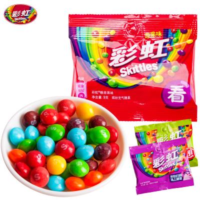 綠箭 糖果 彩虹糖9g單包 口味隨機發貨