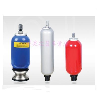 NXQ系列囊式蓄能器0.4L-31.5MPA/0.63L//液壓蓄能器NXQ-31.5MPA 1.6L-31.5MPA