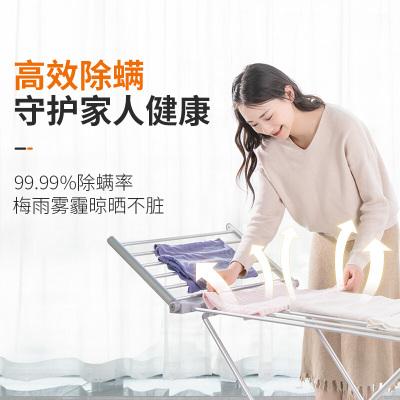 奧普(AUPU)ZD02暖寶寶干衣架晾衣架落地折疊室內室外陽臺烘干曬置地衣架便攜收納50°-55°恒溫母嬰級電熱烘干除螨