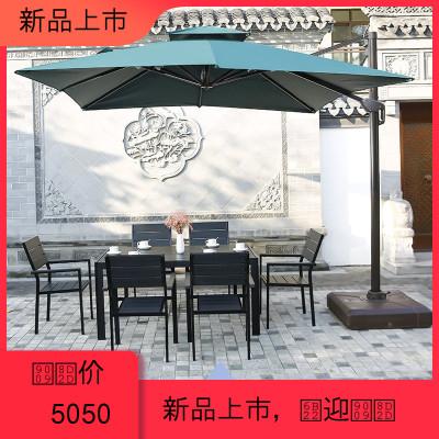 戶外桌椅庭院桌椅組合休閑咖啡廳室外陽臺花園防腐木桌椅塑木桌椅商品有多個顏色/尺碼/規格,詳情聯系客服