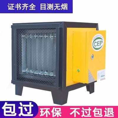納麗雅油煙凈化器環保認可飯店廚房商用餐飲油煙分離器 風量14000