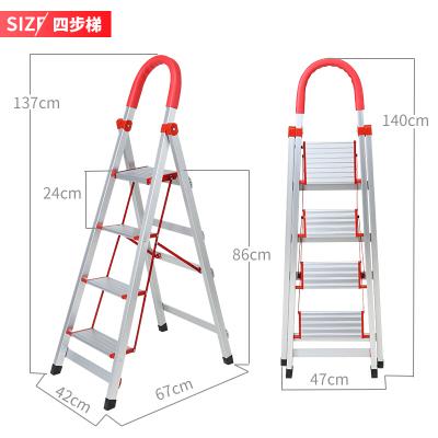 氫哈 梯子 鋁合金家用梯子加厚四五步梯折疊扶梯樓梯不銹鋼室內人字梯凳 鋁合金四步梯