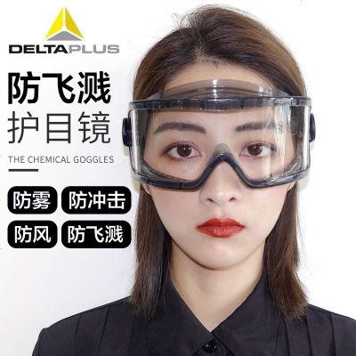 护目镜防风沙尘电焊打磨骑行防飞溅劳保冲击紫外线防护眼镜