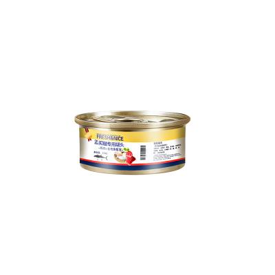 福萊耐氏小黑豹孟買貓專用貓罐頭成貓幼貓營養魚肉罐頭170g12罐