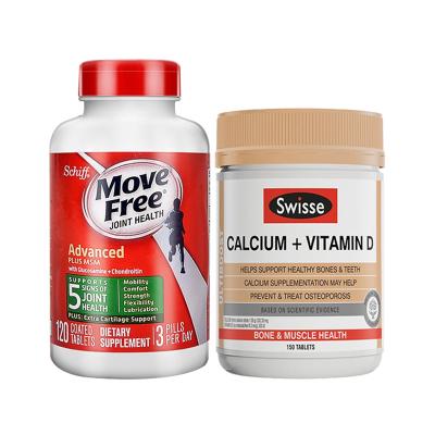 2件装|Schiff Movefree氨糖维骨力软骨素MSM加强版120粒+Swisse钙片