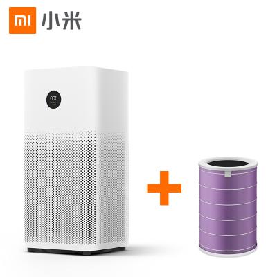 小米(MI)空氣凈化器2S+除菌濾網套裝
