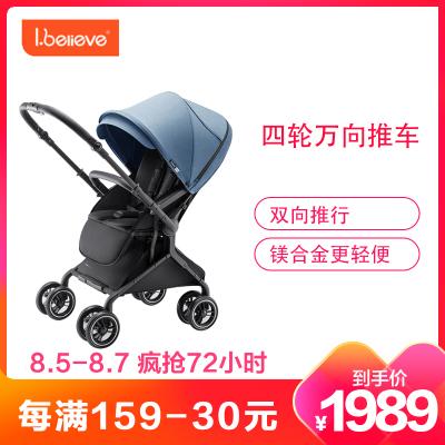 ibelieve爱贝丽婴儿推车双向超宽四轮万向可坐躺折叠宝宝手推车promax承重15kg适合0-3岁宝宝