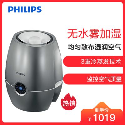 飞利浦(Philips) HU4903/02 纳米云无雾4L大容量水箱 恒湿加湿型 纯净加湿器