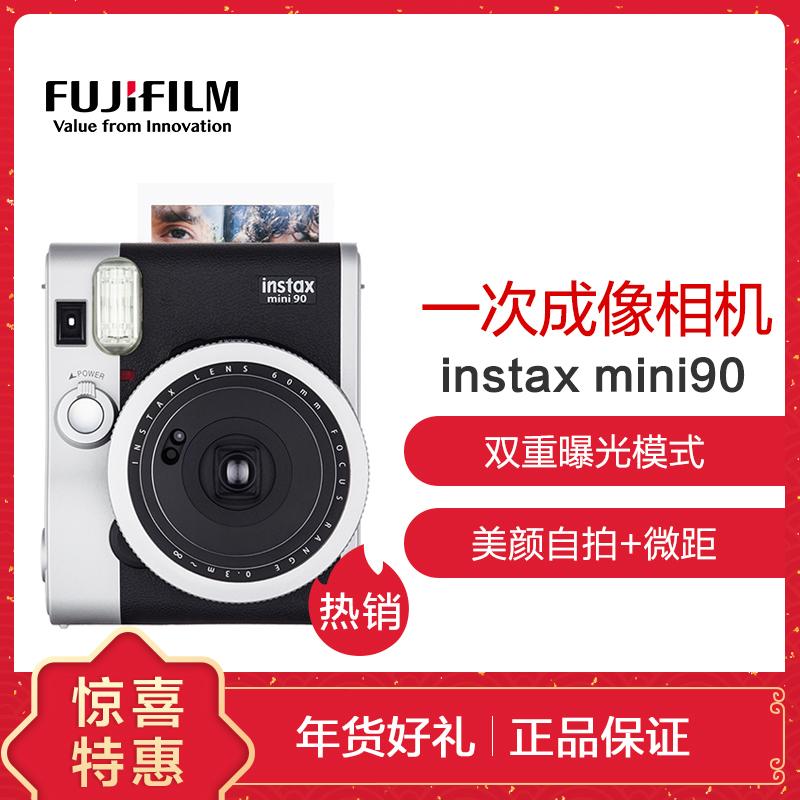 富士(FUJIFILM)INSTAX 一次成像相机立拍立得 mini90相机黑色 单机