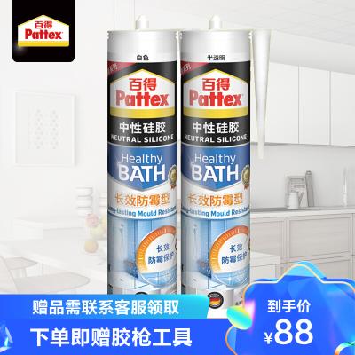 汉高百得(Pattex)中性硅胶 玻璃胶 密封胶 长效防霉型SBSD Plus(300ml)白色+半透明各1支