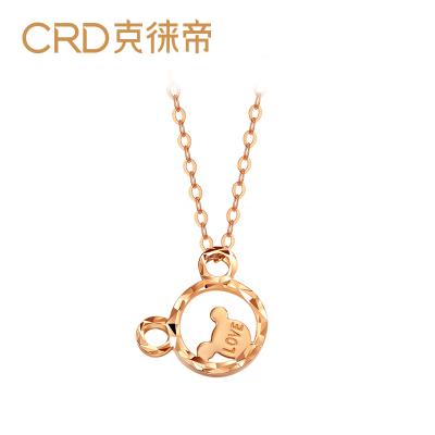 CRD克徕帝18K金项链玫瑰金吊坠浣熊挂坠正品彩金项链