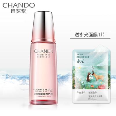 (CHANDO)自然堂爽肤水 弹嫩紧致抗皱气色液160ml