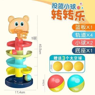 宝宝益智趣味五层轨道滑球塔叠叠乐转转乐儿童玩具智趣味早教1-2玩具19.9元