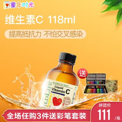 【VC防感冒】美国童年时光 婴儿童维生素C 宝宝维C营养液 118ML*1瓶装 6个月-12岁
