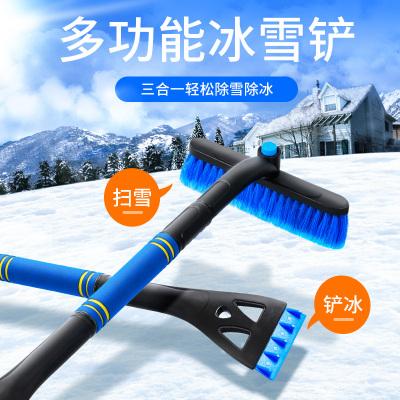 尤利特(UNIT)除雪铲汽车用刮雪板扫雪器除冰霜刷子冬季多功能玻璃扫雪工具神器升级款送手套毛巾